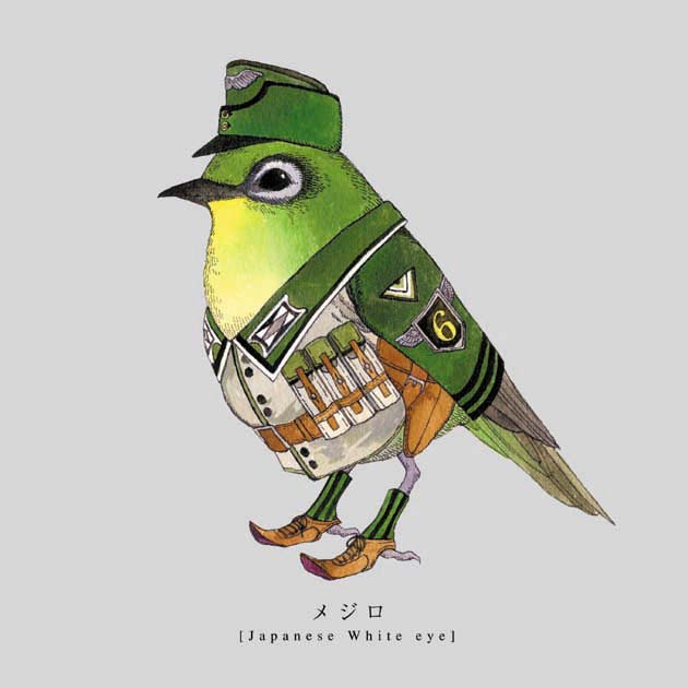 Torigun, Songbirds in Military Uniforms by Sato