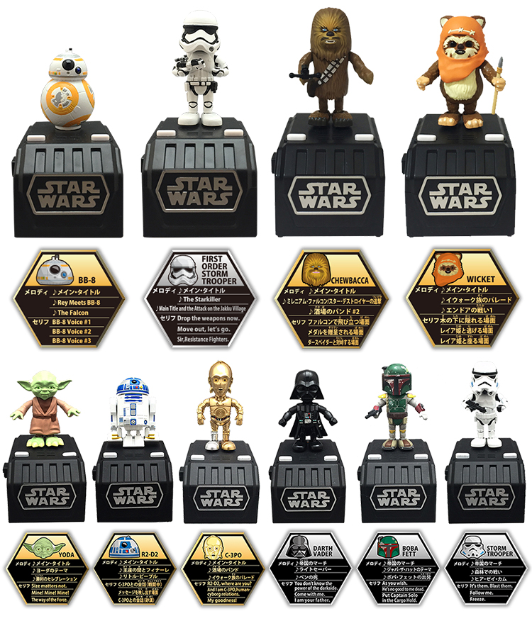 Star Wars Space Opera 'Pop'n Step' Toys That Dance To The