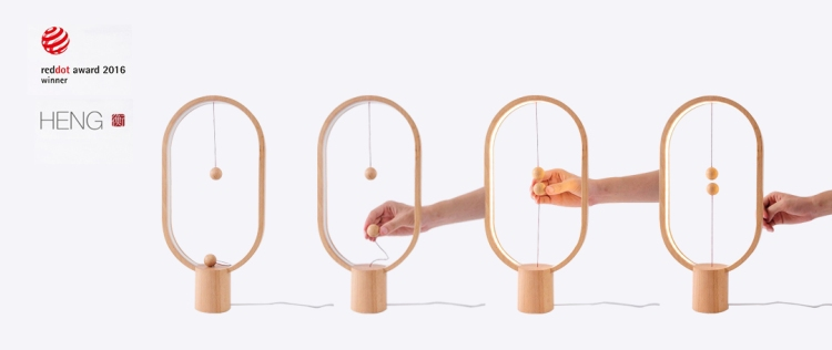 Heng Balance Lamp, A Unique Light With Floating Magnets ...