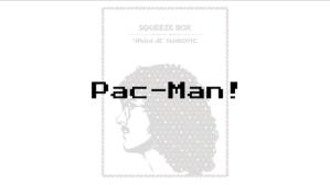 Weird Al Pac-Man