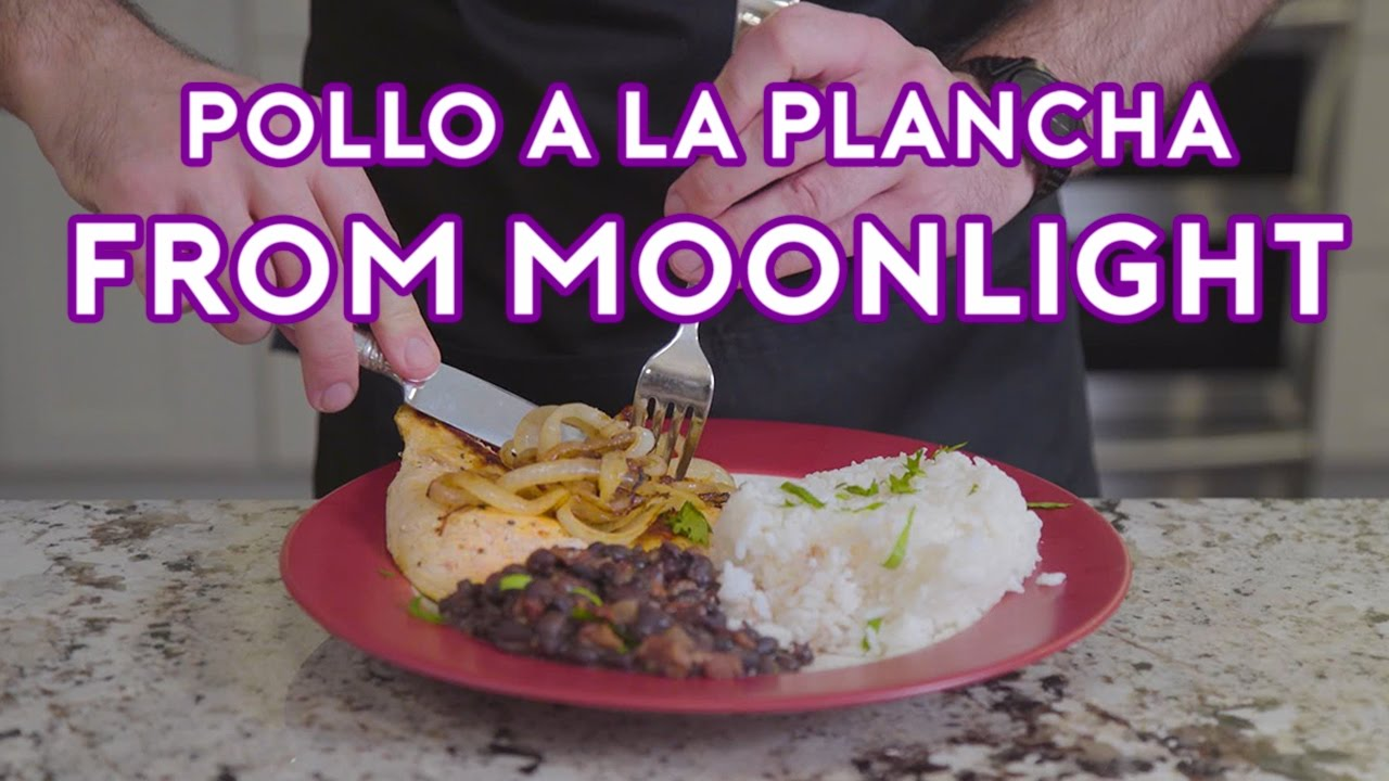 ... pollo a la plancha from 2017 best picture oscar winner moonlight