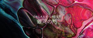 Galaxy Gates
