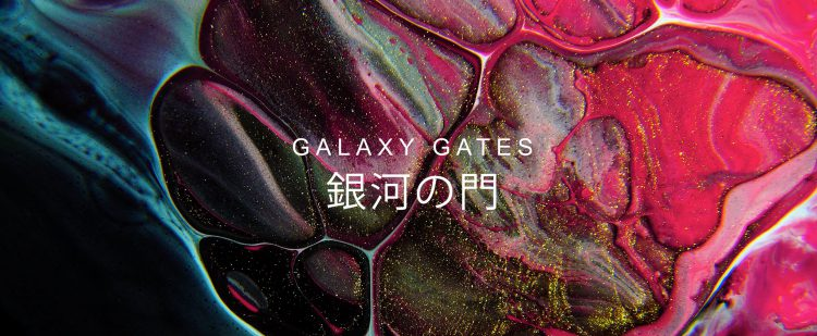 Galaxy Gates, A Cosmic Visual Composition Made of Soap, Paint and Oil in Motion Under a Macro Lens