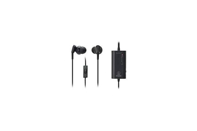 Audio-Technica ATH-ANC33iS Headphones