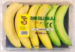 Banana a Day Ripeness
