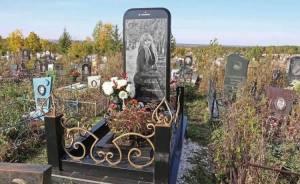 Iphone Headstone