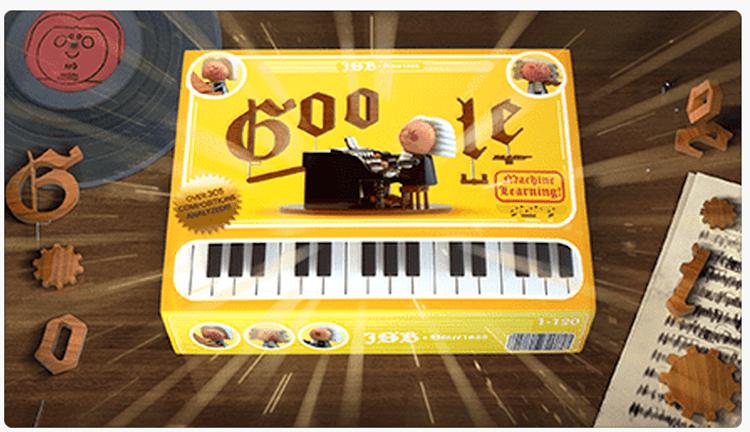 Bach Google Doodle Invite