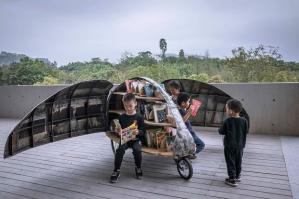 Beetle Shaped Children's Library
