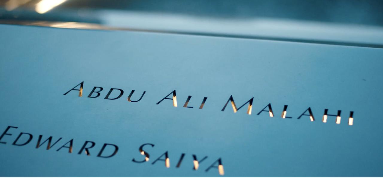 911 Memorial Abdu Ali Malahi