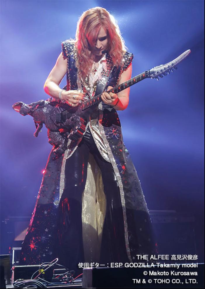 The Alfee Godzilla Guitar