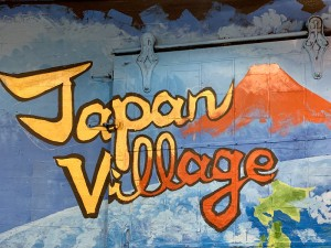 Japan Village Industry City Brooklyn