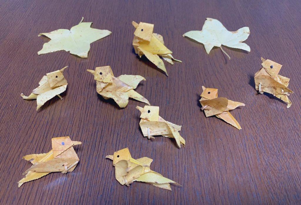 Leaf Birds Origami