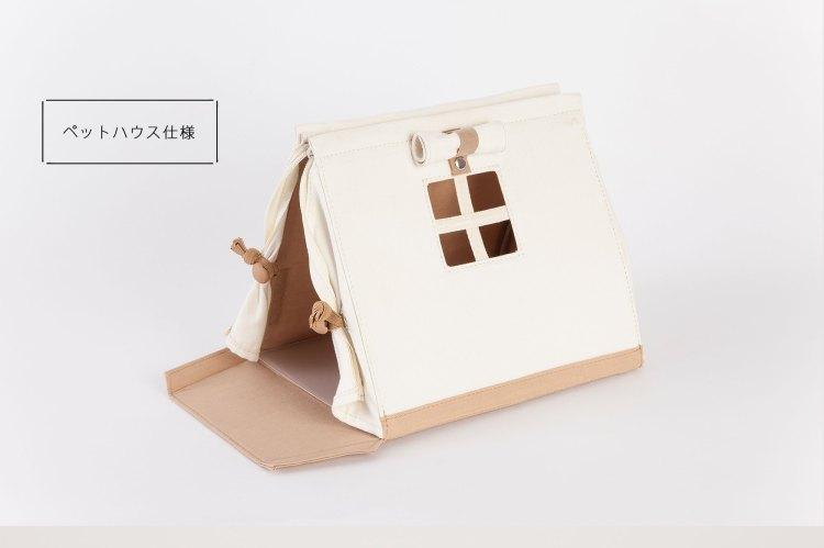 Hedgehog Carry House Built
