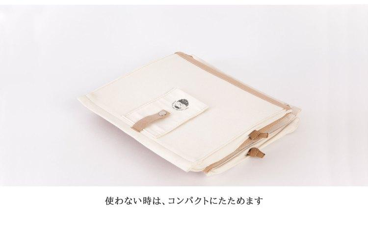 Hedgehog Carry House Folded