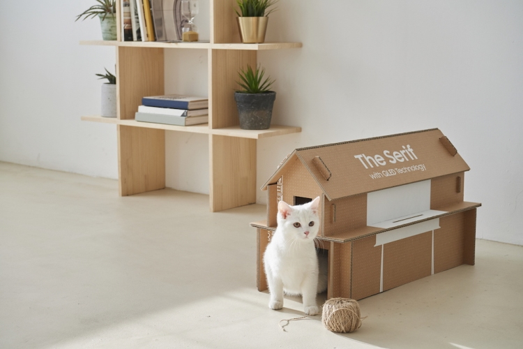 Samsung Serif Ecopackaging Natural Cat House