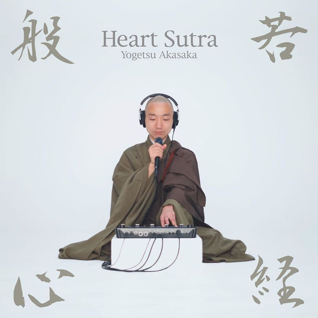 Beat Boxing Monk - cover