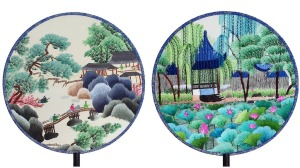 Chinese Hand Embroidered Silk Fans
