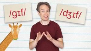 GIF Pronunciation