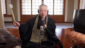 ACDC Thunderstruck Buddhist Priest