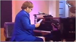 Elton John Improvised Oven Song