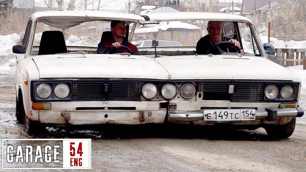 Garage 54 Widebody Vehicle