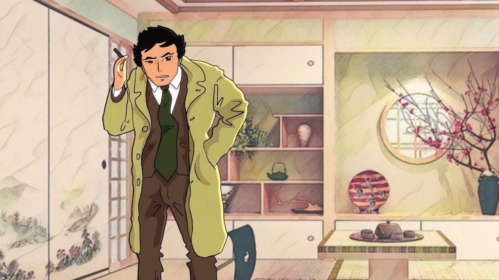 If Columbo Were Anime