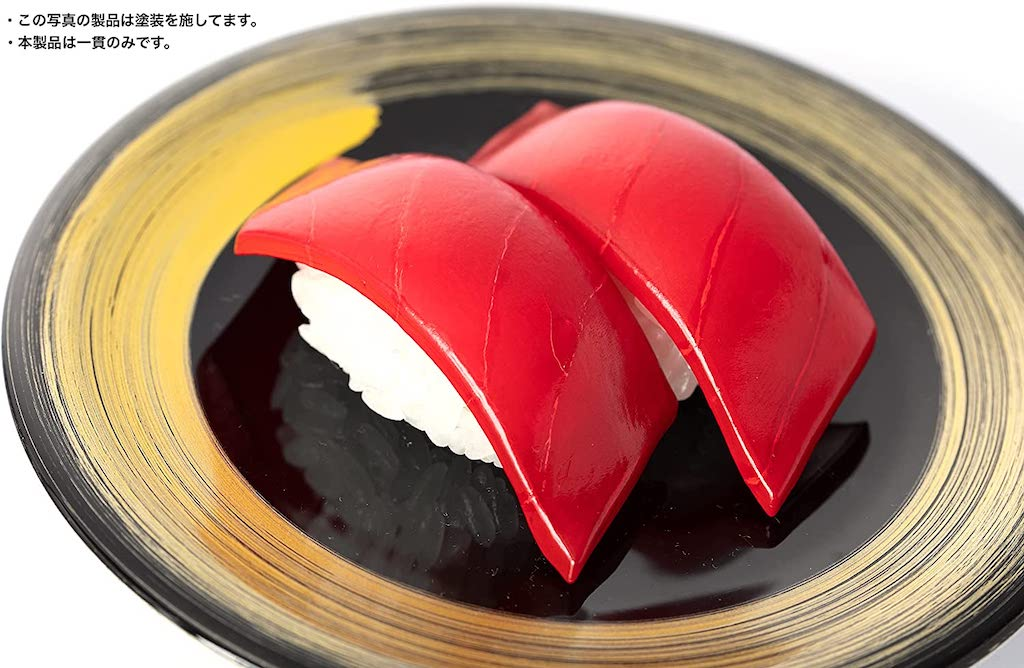 Syuto Plastic Sushi Duo