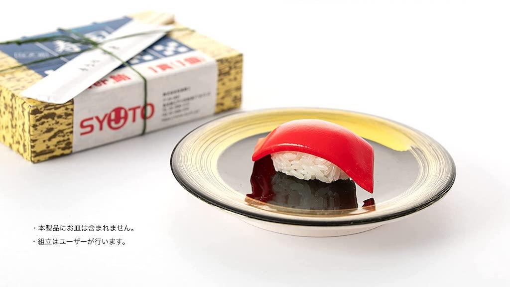 Syuto Plastic Sushi