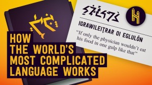 Worlds Most Complicated Language