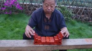 Luban Stool From Single Piece of Wood