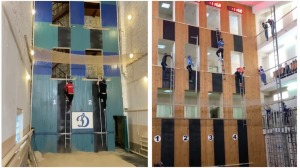 Ladder Climbing Races