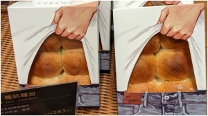 Packaged Buns That Look Like Abs