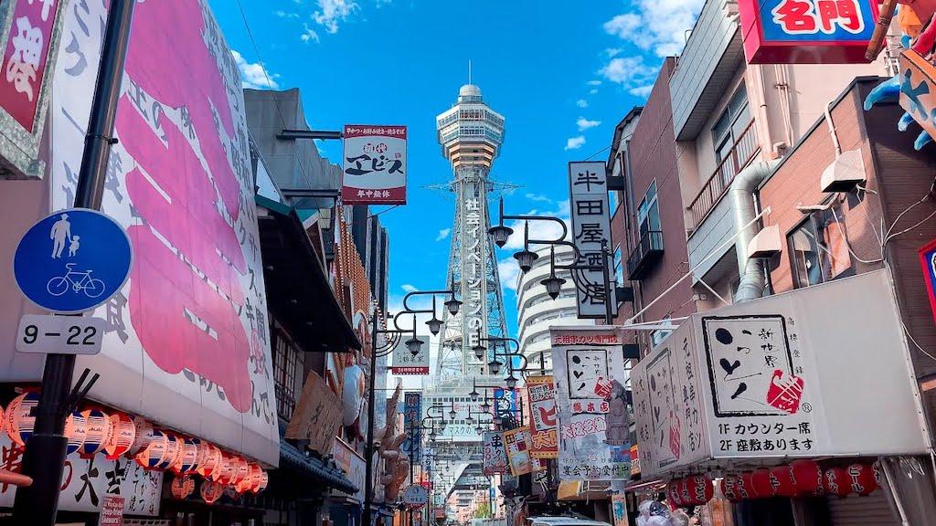 Walking in Osaka Japan