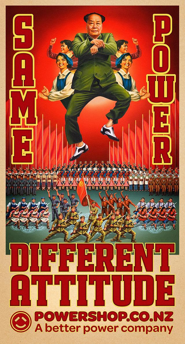 Gangnam Mao