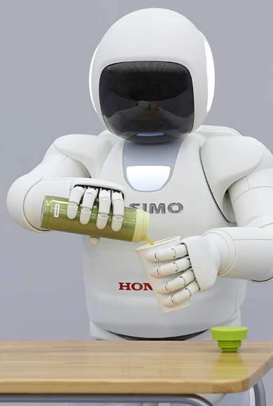 Honda ASIMO humanoid robot