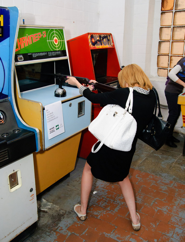 Museum of Soviet Arcade Machines
