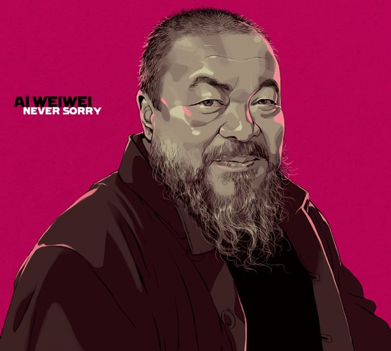 Ai Weiwei: Never Sorry by Alison Klayman