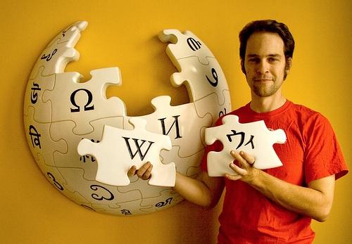 3D Wikipedia Globe