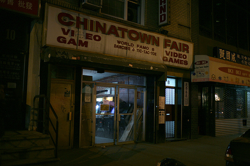 Arcade: The Last Night at Chinatown Fair