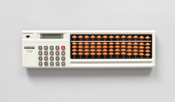 Redundant Calculator by Partners & Spade