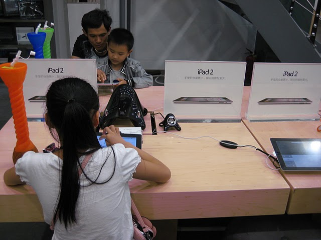 Fake Chinese Apple Stores