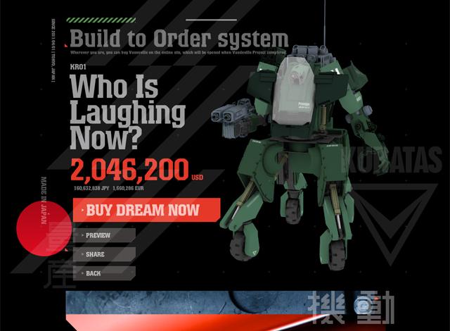 Laughing Squid KURATAS Creation