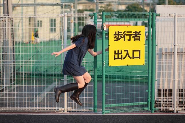 Today's Levitation - Natsumi Hayashi