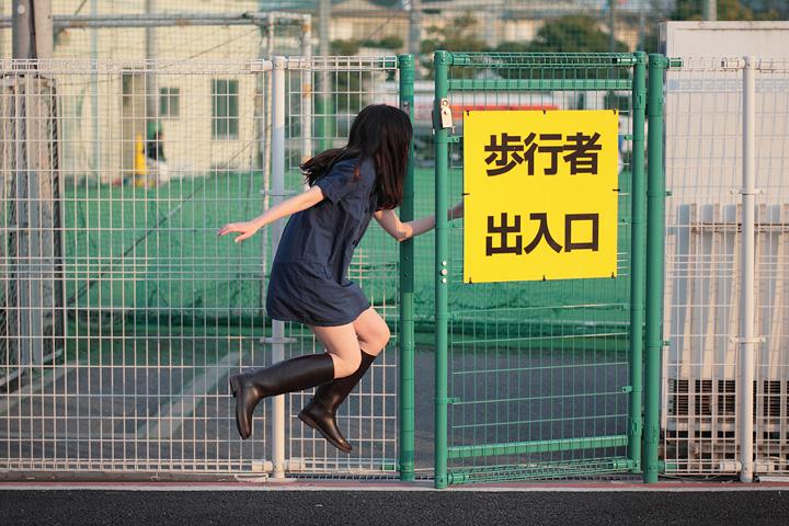 Japanese Photographer Takes Self Portraits of Herself Levitating