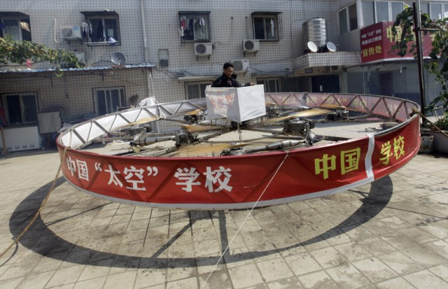 Chinese homemade hovercraft