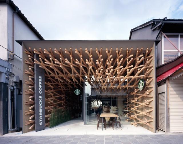 Japanese Starbucks Cafe