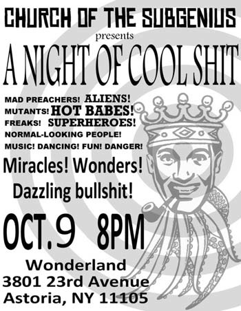 A Night of Cool Shit