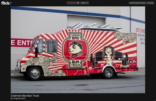 Chairman Bao Bun Truck