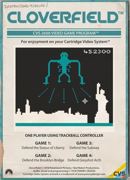 Cloverfield Atari 2600