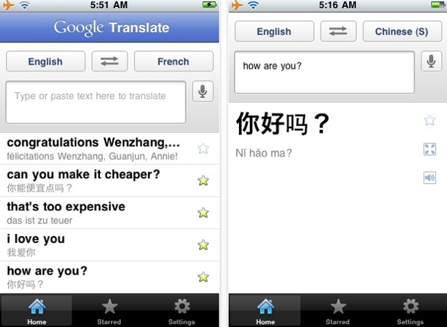 google translate app. a Google Translate app for
